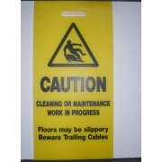 SAFETY SIGN FLOOR
